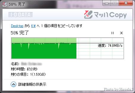 PC→カードへコピー。