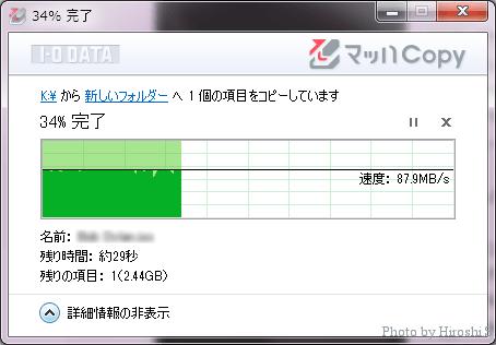 カード→PCへのコピー。