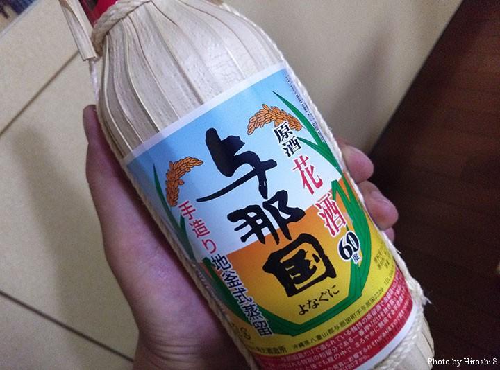 与那国島の花酒 60度という国産で最も高い度数を誇る。