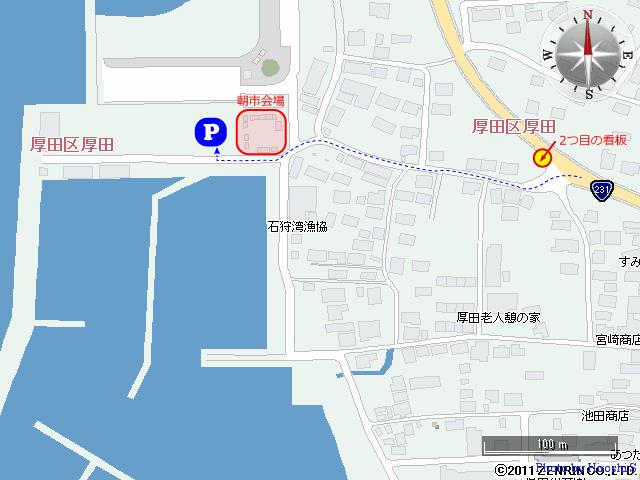 厚田市街地地図