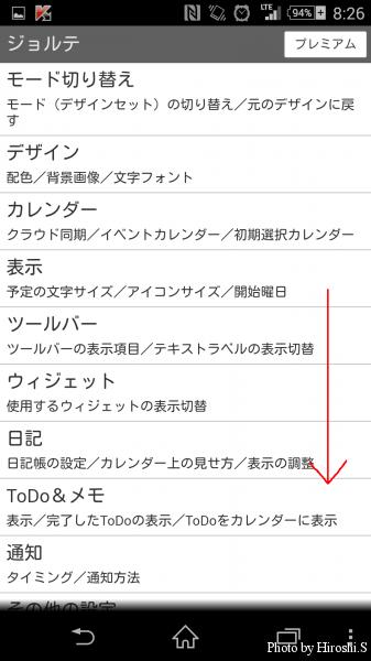 Screenshot_2014-10-03-08-26-42