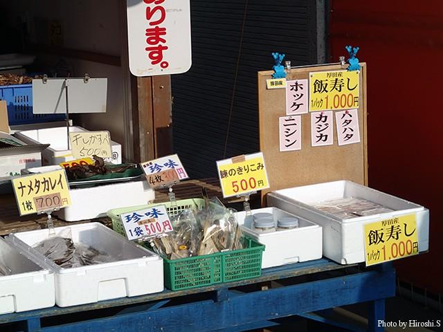 飯寿司は今回はパス その理由はもっと高価な物を買ったからだ