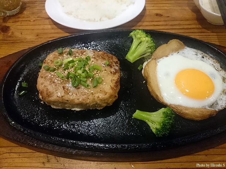 石垣島 JUMBO STEAK HAN'S 石垣牛ハンバーグ