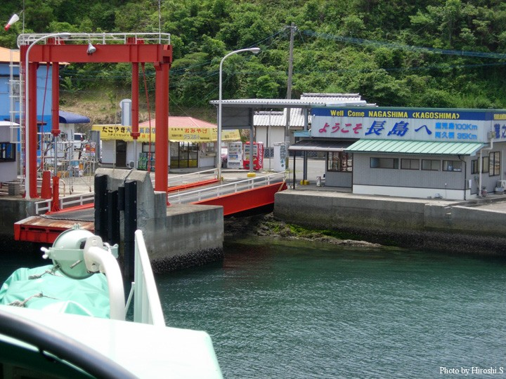 長島へ上陸