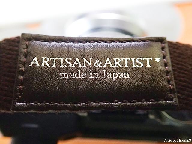 最近は何故かここのメーカー製品ばかりかもしれない。ARTISAN&ARTIST