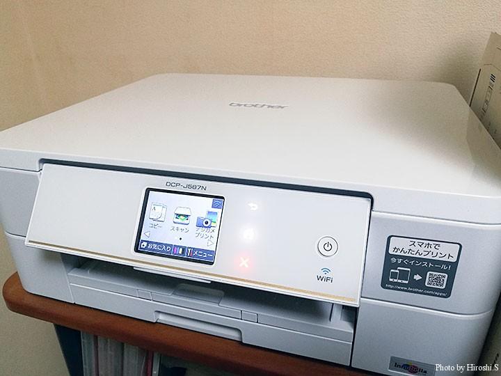 ラインアップで1番廉価なDCP-J567N